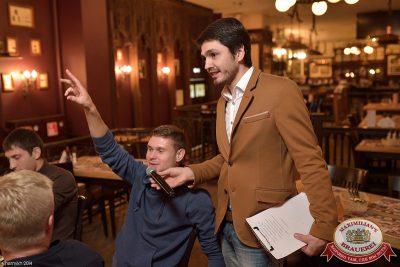Женские слабости, 5 ноября 2014 - Ресторан «Максимилианс» Уфа - 06