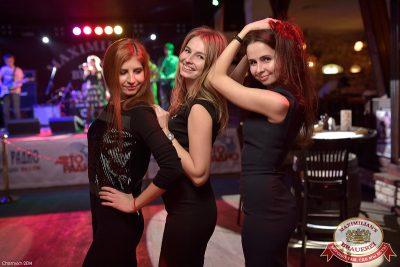 Женские слабости, 5 ноября 2014 - Ресторан «Максимилианс» Уфа - 17