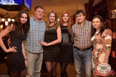 Женские слабости, 5 ноября 2014 - Ресторан «Максимилианс» Уфа - 19