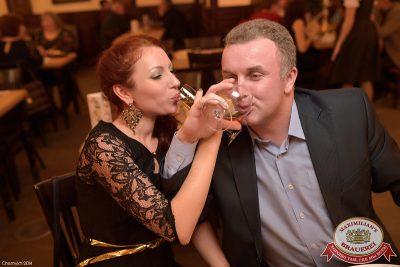 Женские слабости, 5 ноября 2014 - Ресторан «Максимилианс» Уфа - 20