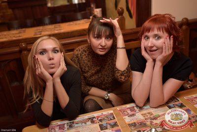 Женские слабости, 19 ноября 2014 - Ресторан «Максимилианс» Уфа - 02