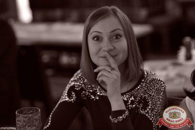 Женские слабости, 19 ноября 2014 - Ресторан «Максимилианс» Уфа - 04