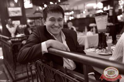 Женские слабости, 19 ноября 2014 - Ресторан «Максимилианс» Уфа - 06