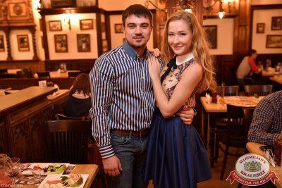 Женские слабости, 19 ноября 2014 - Ресторан «Максимилианс» Уфа - 20