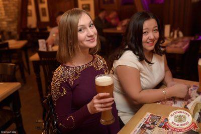 Женские слабости, 19 ноября 2014 - Ресторан «Максимилианс» Уфа - 24