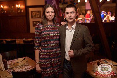Женские слабости, 19 ноября 2014 - Ресторан «Максимилианс» Уфа - 27