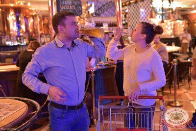 Женские слабости, 22 октября 2014 - Ресторан «Максимилианс» Уфа - 12