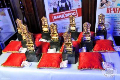 Премия «Золотой буфет» в «Максимилианс», 28 ноября 2013 - Ресторан «Максимилианс» Уфа - 01