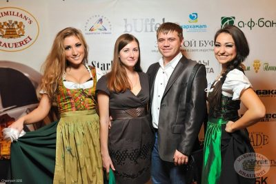 Премия «Золотой буфет» в «Максимилианс», 28 ноября 2013 - Ресторан «Максимилианс» Уфа - 05