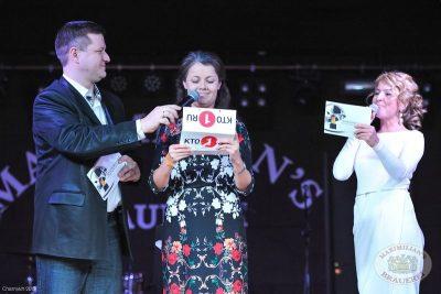 Премия «Золотой буфет» в «Максимилианс», 28 ноября 2013 - Ресторан «Максимилианс» Уфа - 11