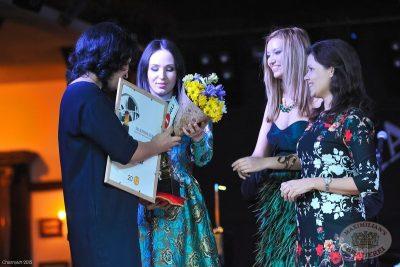 Премия «Золотой буфет» в «Максимилианс», 28 ноября 2013 - Ресторан «Максимилианс» Уфа - 12