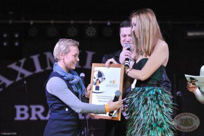 Премия «Золотой буфет» в «Максимилианс», 28 ноября 2013 - Ресторан «Максимилианс» Уфа - 14
