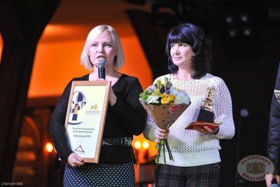 Премия «Золотой буфет» в «Максимилианс», 28 ноября 2013 - Ресторан «Максимилианс» Уфа - 15