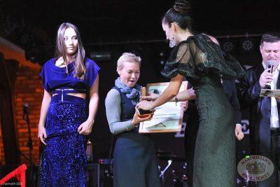Премия «Золотой буфет» в «Максимилианс», 28 ноября 2013 - Ресторан «Максимилианс» Уфа - 17