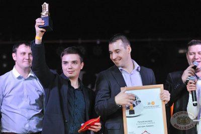 Премия «Золотой буфет» в «Максимилианс», 28 ноября 2013 - Ресторан «Максимилианс» Уфа - 18