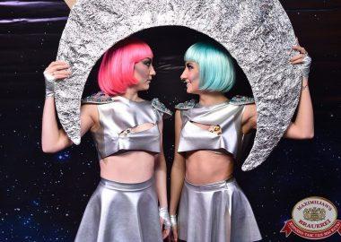 День космонавтики: удачная посадка!, 14апреля2018