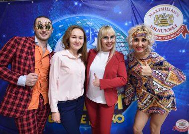 «Танцуй встиле Диско» от«Авторадио», 19октября2018