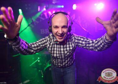 «Дыхание ночи»: DJPitkiN (Москва), 8апреля2016