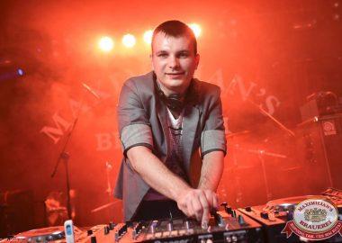 «Дыхание ночи»: DjVadim Adamov (Москва), 10апреля2015