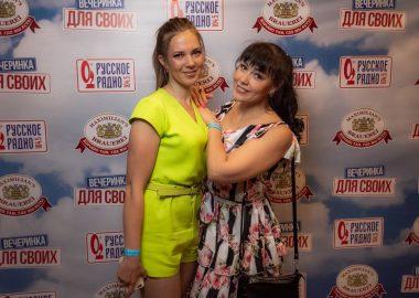 Вечеринка «Русского Радио» «Для своих», 7июня2019
