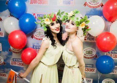 Вечеринка «Русского Радио» «Для своих», 15ноября2019