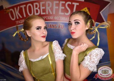 «Октоберфест-2016»: выбор Короля иКоролевы (первый тур), 17сентября2016