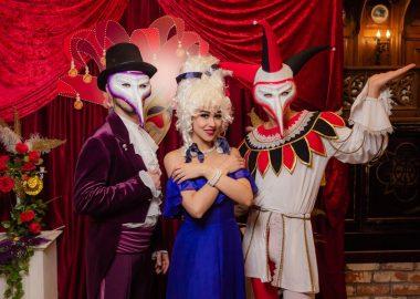 «Дыхание ночи»: «Masquerade party», 26апреля2019
