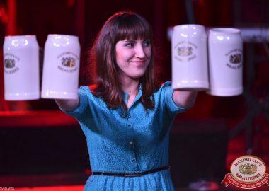Мисс Бавария и«Дыхание ночи»: DJNatasha Baccardi, 24апреля2015