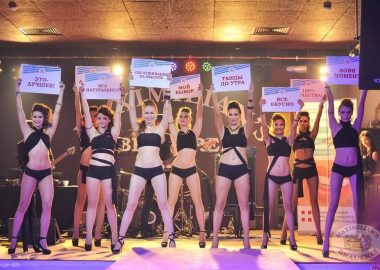 Конкурс «Мисс Максимилианс 2013». Финал, 16ноября2013