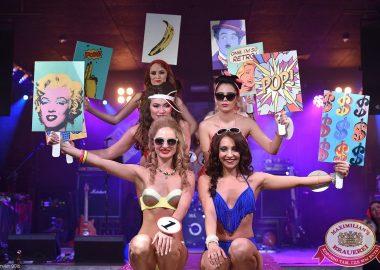 Финал «Мисс «Максимилианс» 2016», 13апреля2016