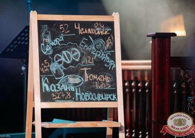 Октоберфест: Фестивальный уикенд. Выиграй тонну пива! 2октября2015