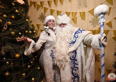 Письмо Деду Морозу: репетиция Нового года, 7декабря2018