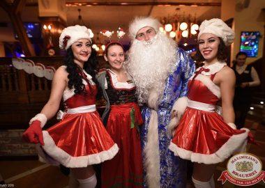 Письмо Деду Морозу: репетиция Нового года, 3декабря2016