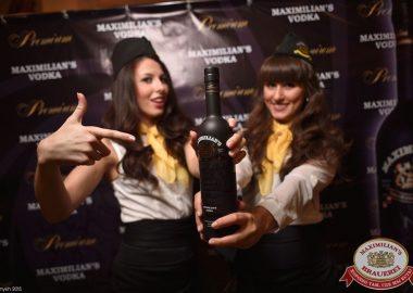 Презентация Premium Maximilian's Vodka, 18июля2015