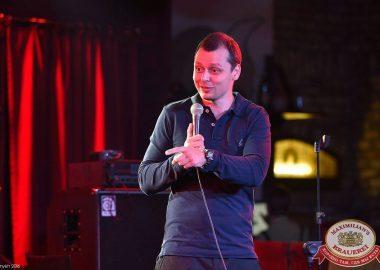 StandUp: Абрамов иКомаров, 13июля2016