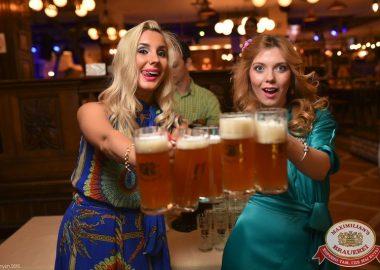 Презентация летнего пива Summerbrau, 8мая2015