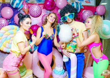 «Дыхание ночи»: сладкая вечеринка «Sweet Party», 2ноября2018