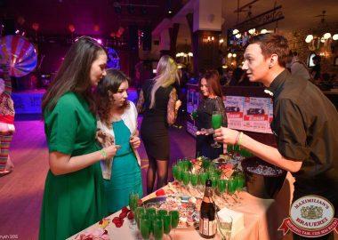 Международный женский день: вечеринка безфартуков, день второй, 8марта2015
